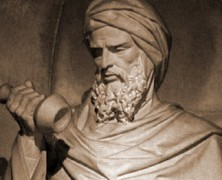 Averroes Ibn Rushd (childhood, and growing up)