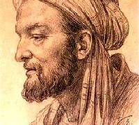 IBN AL NAFEES PODCAST